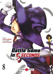 Battle Game in 5 seconds -8- Tome 8
