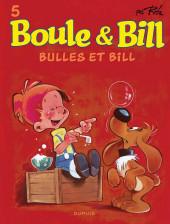 Boule et Bill -02- (Édition actuelle) -5c2019- Bulles et Bill