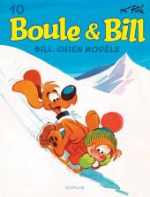 Boule et Bill -02- (Édition actuelle) -10c2019- Bill, chien modèle