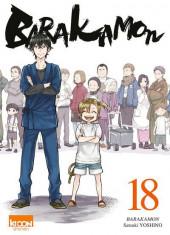 Barakamon -18- Tome 18