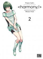 <harmony/> -2- Tome 2