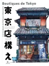 (DOC) Études et essais divers - Boutiques de Tokyo