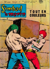 Simbad le marin (Éditions Mondiales) -8- Le voleur de bassra