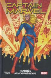 Captain Marvel (2019) -1- Rentrée atmosphérique