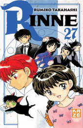 Rinne -27- Tome 27