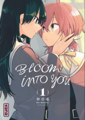 Bloom into you -1- Tome 1