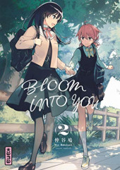 Bloom into you -2- Tome 2