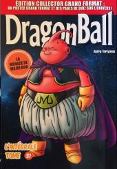 Dragon Ball - La Collection (Hachette) -31- Tome 31