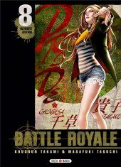 Battle Royale -INT8- Volume 8 - Ultimate Edition
