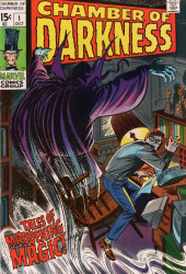 Chamber of Darkness (Marvel - 1969)
