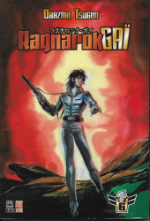 Ragnarok gaï -6- Tome 6