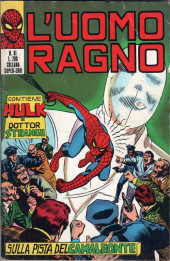 L'uomo Ragno V1 (Editoriale Corno - 1970)  -81- Sulla Pista del Camaleonte