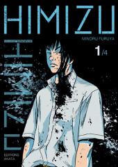 Himizu -1- Tome 1/4