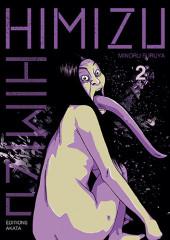 Himizu -2- Tome 2/4