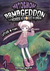 Mitochon Armageddon à la recherche des boules du dragon -1- Tome 1/6