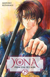 Yona, princesse de l'aube -29- Tome 29