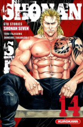 GTO Stories - Shonan Seven -14- Tome 14