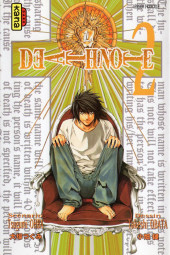 Death Note -2a- Tome 2