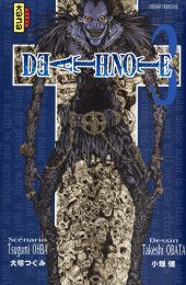 Death Note -3b- Tome 3