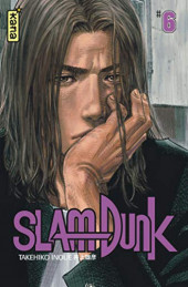 Slam Dunk -INT06- Tome 6