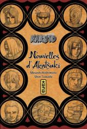 Naruto (Roman) - Nouvelles d'Akatsuki
