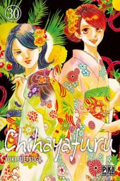 Chihayafuru -30- Tome 30