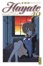 Hayate the combat butler -49- Tome 49