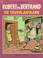 Robert en Bertrand -7- De toverlantaarn