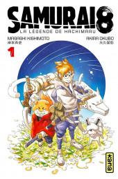 Samurai 8 - La légende de Hachimaruden -1- Tome 1