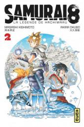 Samurai 8 - La légende de Hachimaruden -2- Tome 2