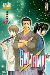 Gintama -59- Tome 59