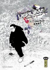Ushijima - L'usurier de l'ombre -44- Tome 44