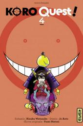 Koro Quest! -4- Tome 4
