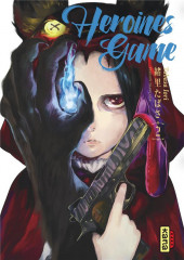 Heroines game -2- Tome 2