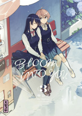 Bloom into you -3- Tome 3