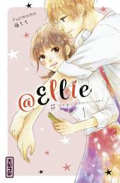 @Ellie #JeN'aiPasDePetitAmi -1Extrait- Tome 1