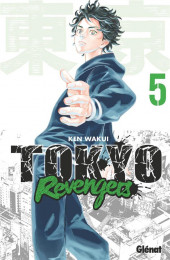 Tokyo Revengers -5- Tome 5
