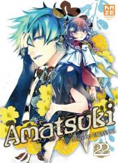 Amatsuki -22- Tome 22