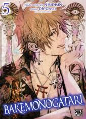 Bakemonogatari -5- Volume 5