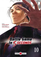 Battle Game in 5 seconds -10- Tome 10