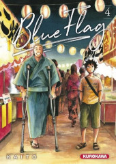 Blue Flag -4- Tome 4