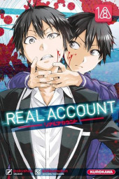 Real Account -18- Tome 18