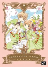 Card Captor Sakura -INT.TL9- Edition Deluxe - Tome 9
