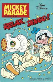 Mickey Parade -89- Relax, Dingo!