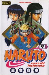 Naruto -9- Neiji et Hinata
