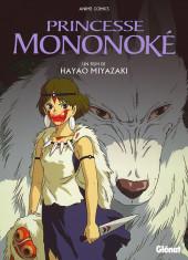 Princesse Mononoké - Tome INT