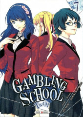 Gambling School - Twin -7- Volume 7
