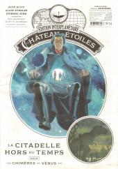 Le château des étoiles -14- La citadelle hors du temps, suivi de Les chimères de Vénus 2/5