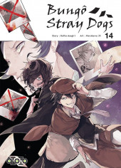 Bungô Stray Dogs -14- Tome 14