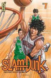Slam Dunk -INT07- Tome 7